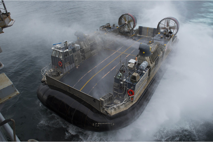 Photo of a large hovercraft